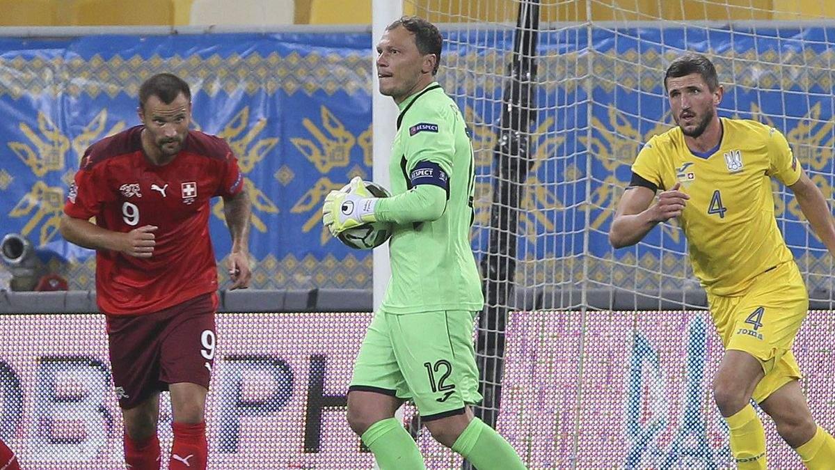 Ліга націй – Швейцарія – Україна: де дивитися онлайн матч 17 листопада