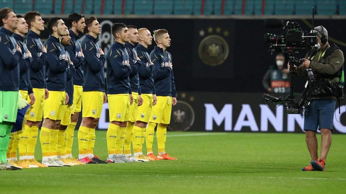 УАФ выразила готовность провести матч со Швейцарией 18 ноября: официальное заявление