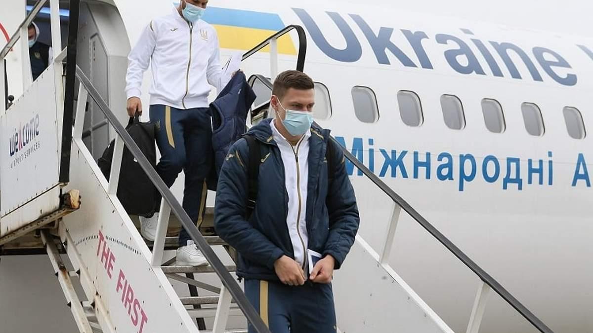Збірна України / Фото Євгена Кравса