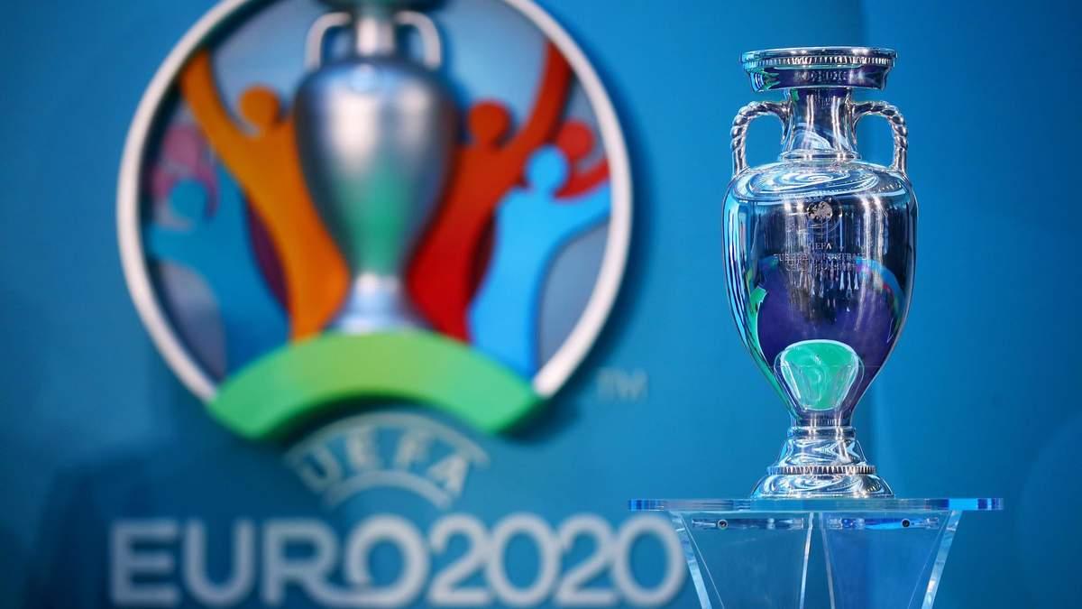 Євро-2020: УЄФА офіційно назвав міста проведення турніру
