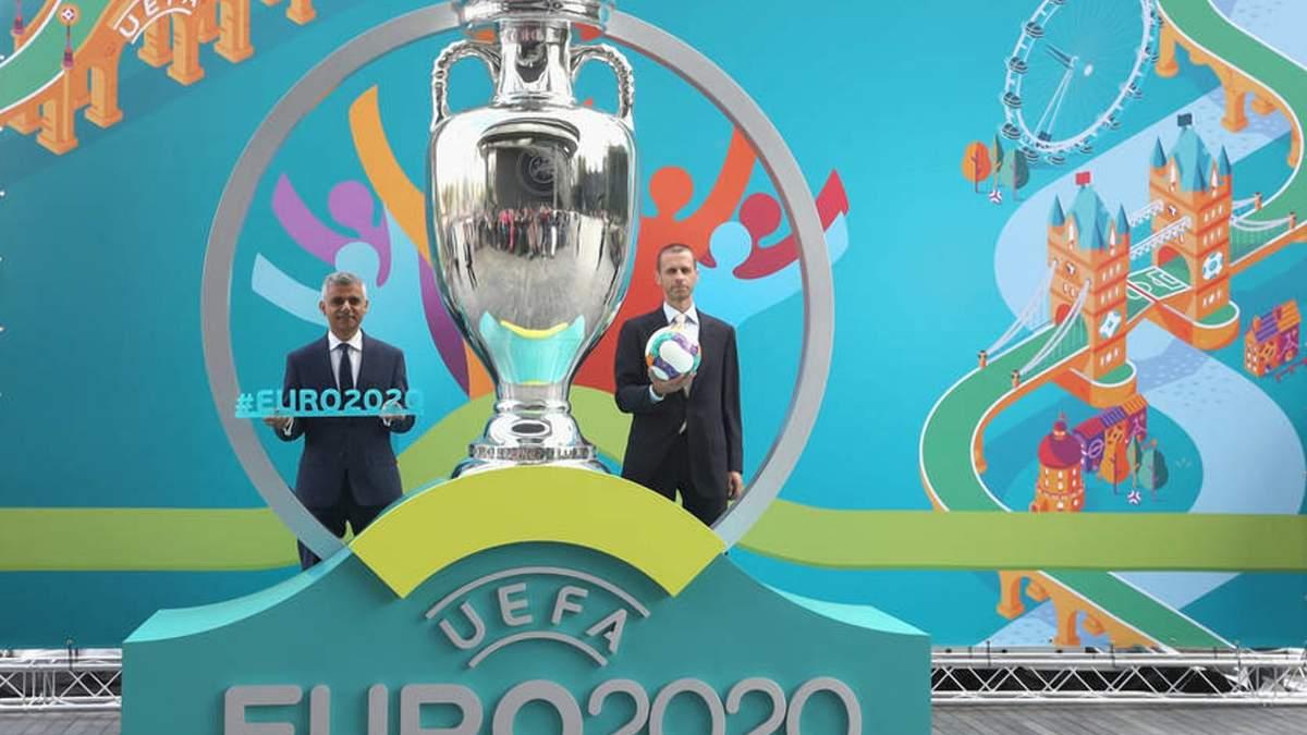 Євро-2020: УЄФА не виключає скорочення країн-господарів до 4-ох / Фото УЄФА