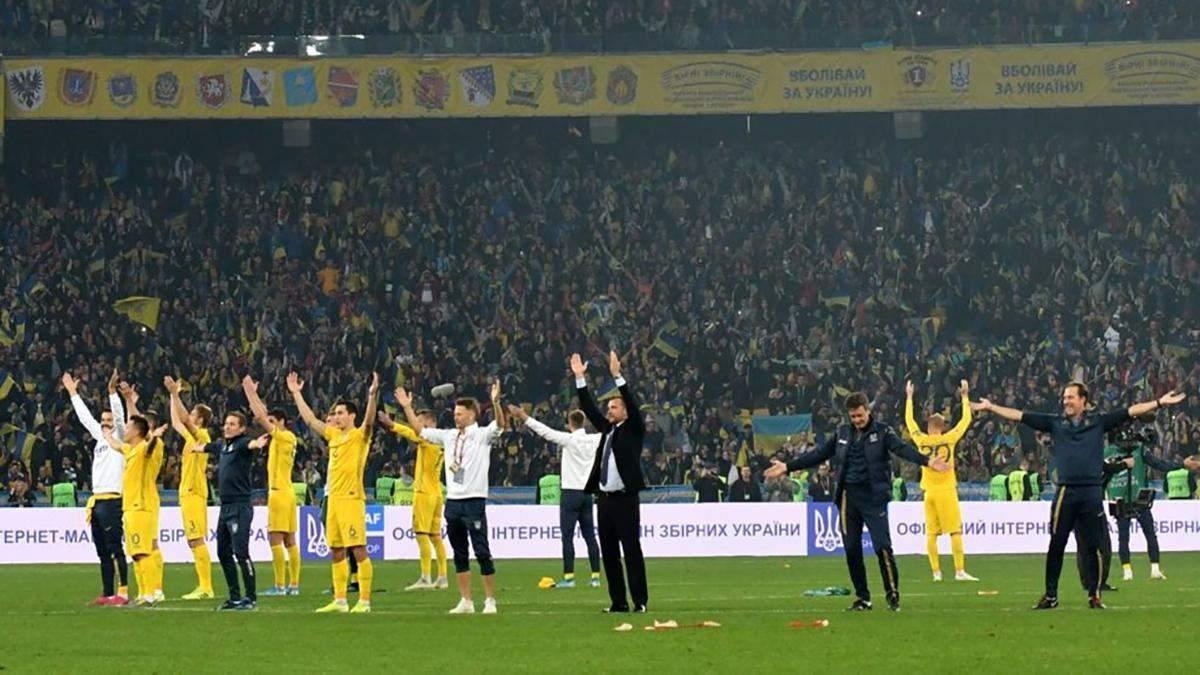 Сборная Украины / Фото 24 канала
