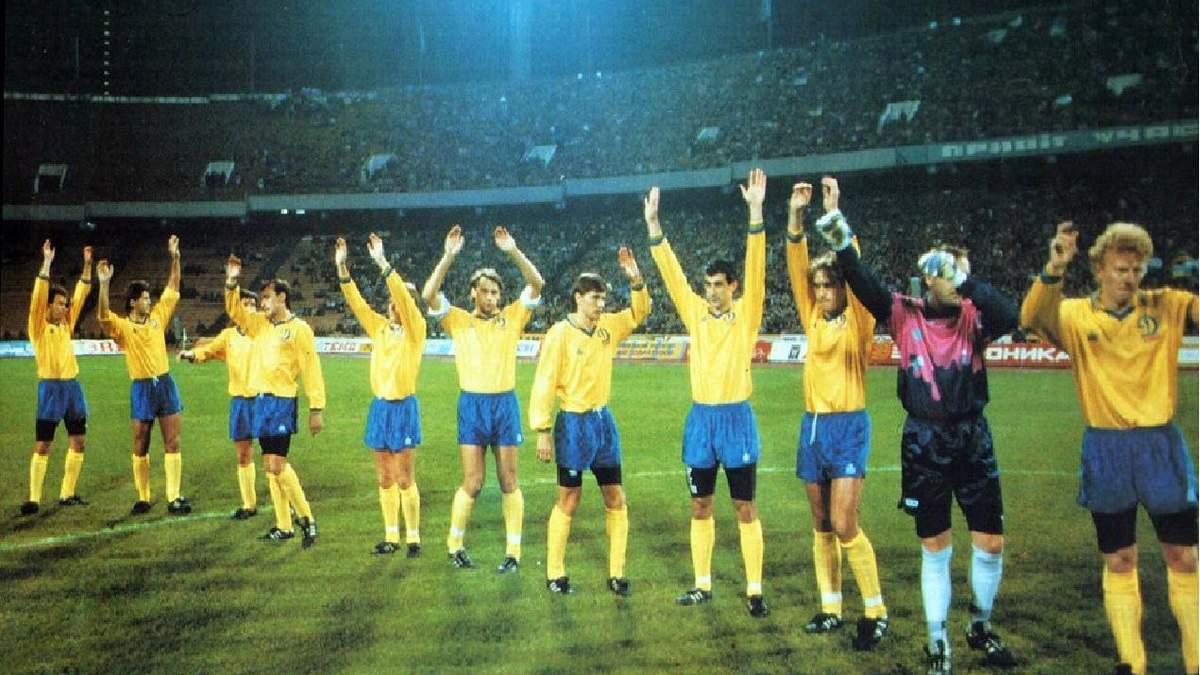Ахрик Цвейба (четвертый справа) в составе киевского Динамо