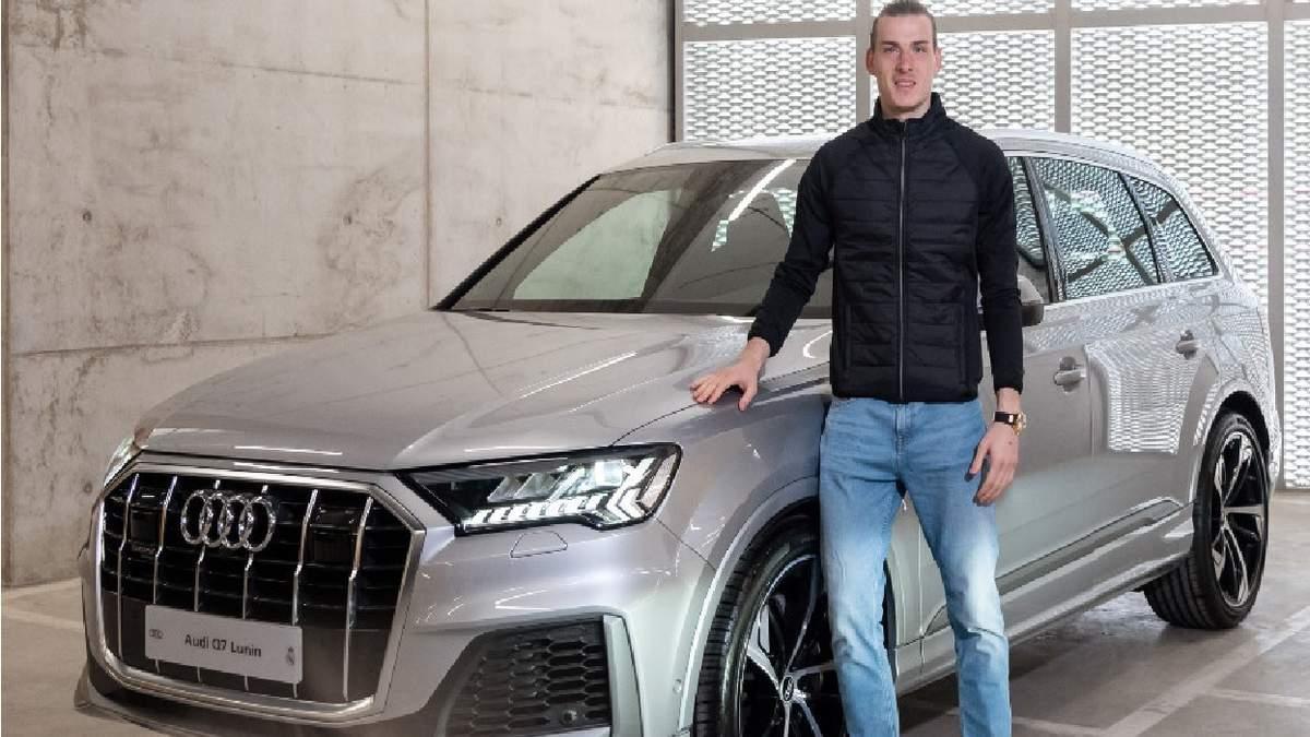 Лунін та його Audi