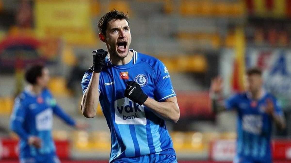 Яремчук – в топе самых дорогих футболистов чемпионата Бельгии