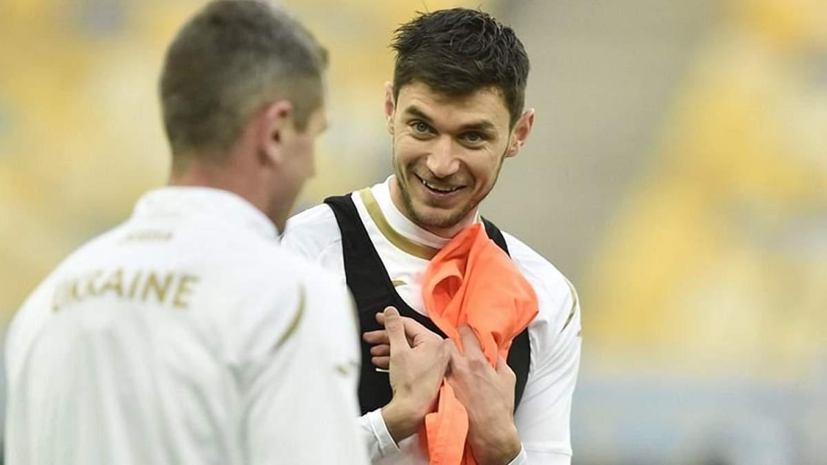 Яремчук озвучил премиальные за выход на Евро-2020: какую квартиру в Киеве можно купить