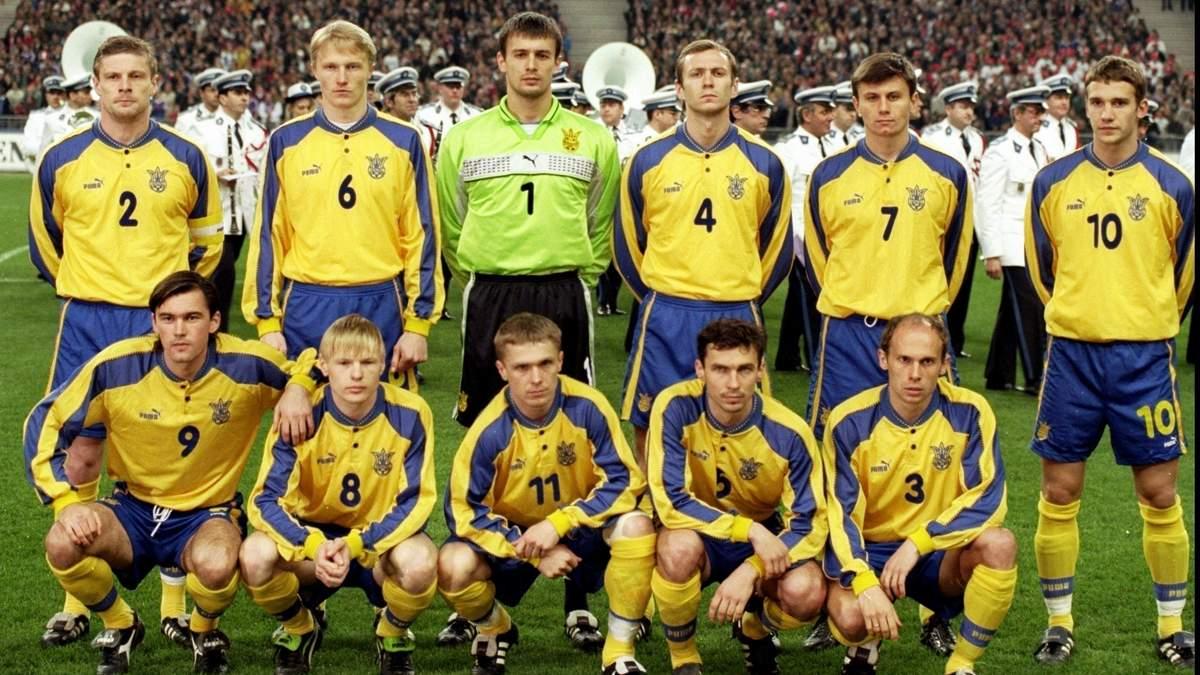 Збірна України перед матчем з Францією у 1999-му