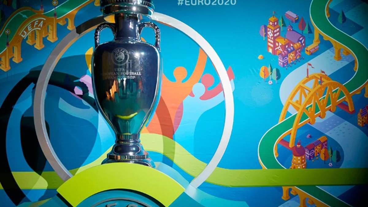 Евро-2020: кубок турнира чудом уцелел после инцидента в Румынии – видео