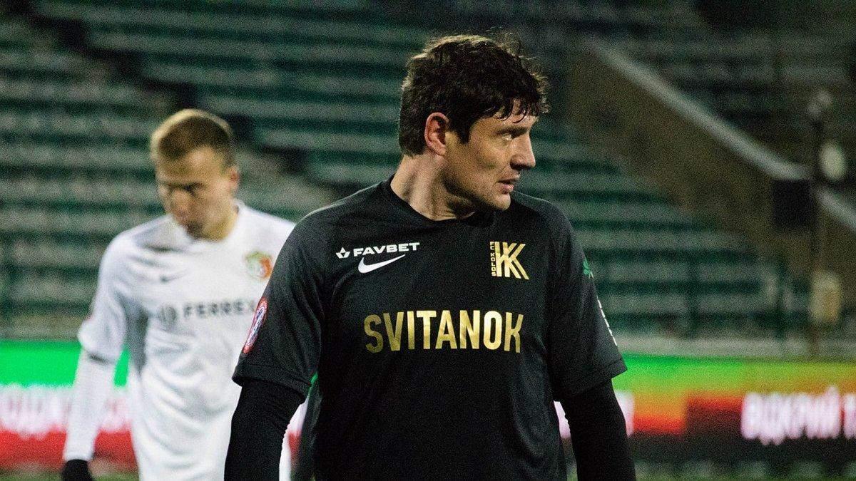Селезнев не перейдет в СК Днепр-1: четкое заявление президента клуба
