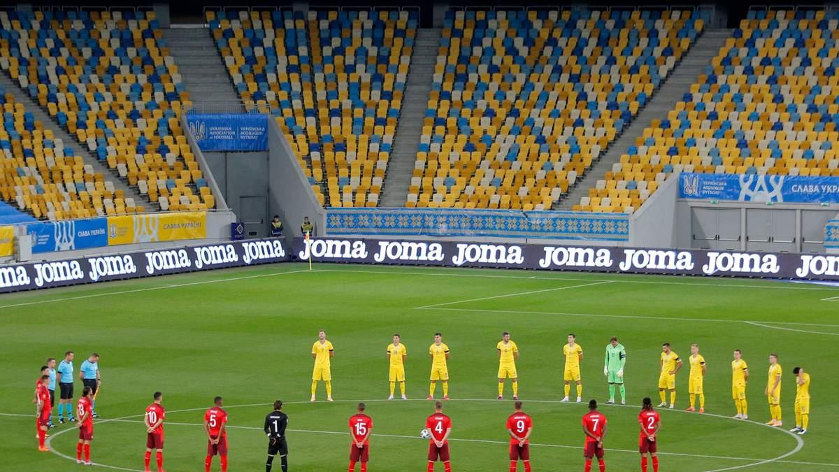 Где сборная Украины проведет домашние матчи осенью 2021: города и даты