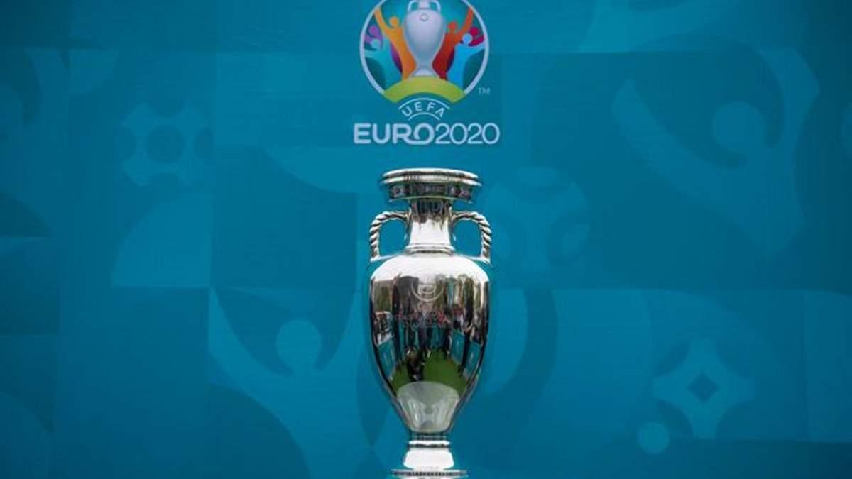 УЄФА хоче збільшити кількість учасників Євро