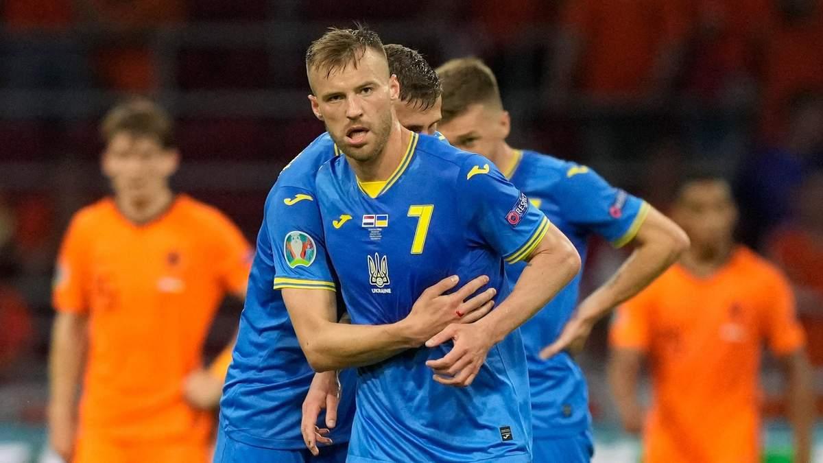 Визначено найкращий гол на Євро-2020 – це не шедевр Ярмоленка: відео
