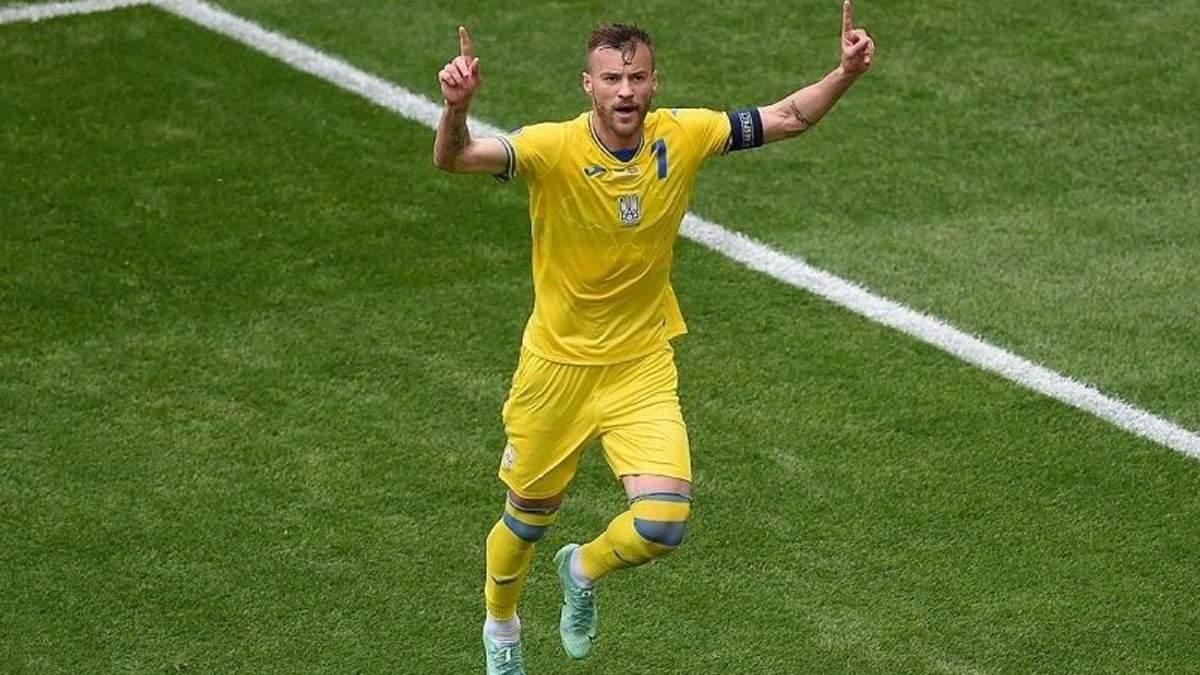 Смешные цифры: Вест Хэм шокировал ценником на лидера сборной Украины Ярмоленко