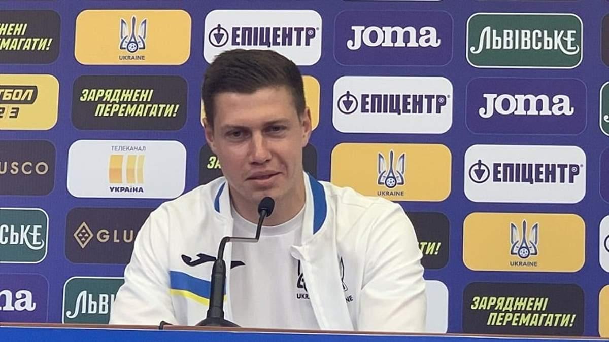 Матвієнко може стати одноклубником Ярмоленка –Вест Хем готує пропозицію Шахтарю - Збірна