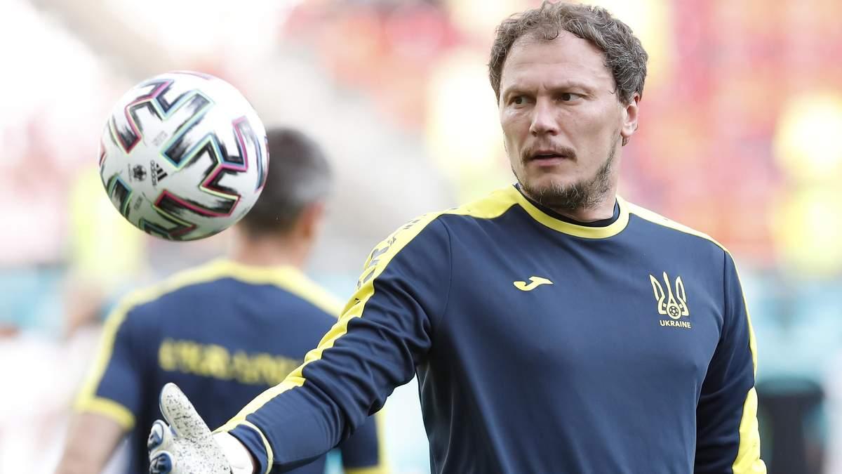 Пятов рассказал о своей главной мотивации в футболе - Сборная