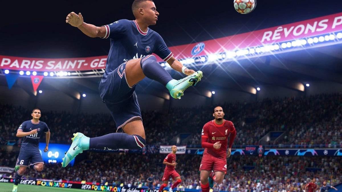FIFA 22 будет с подарком для украинских геймеров - Сборная
