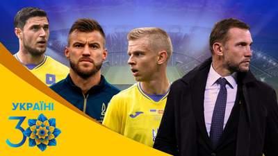 От Шевченко до Зинченко: украинские футболисты, которые покорили мир