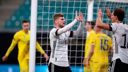 Збірна України поступилася Німеччині у матчі Ліги націй: відео