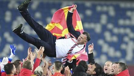 """Переповнені вулиці та """"душ"""" для тренера: як Північна Македонія святкувала вихід на Євро-2020"""