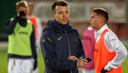 Ротань не впевнений, що залишиться на чолі збірної України U-21