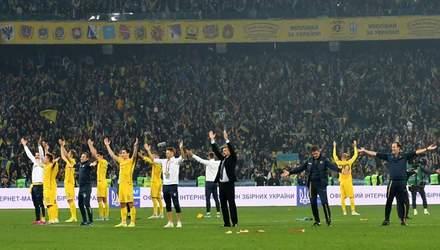 Сборная Украины опустилась в рейтинге ФИФА