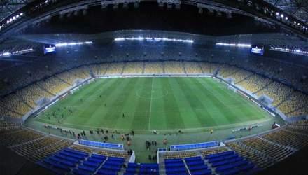 Офіційно: визначено місце проведення матчів з Фінляндією та Казахстаном