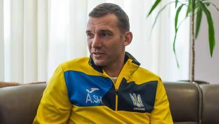 Шевченко озвучив завдання збірної на Євро-2020: в України амбітні плани