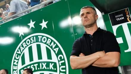 Ребров отримав завдання від Ференцвароша на наступний сезон