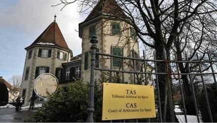 """Швейцария – Украина: юрист уверен в победе """"желто-синих"""" в арбитражном суде"""