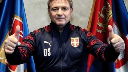 Сербія отримала нового тренера –команду очолив легенда