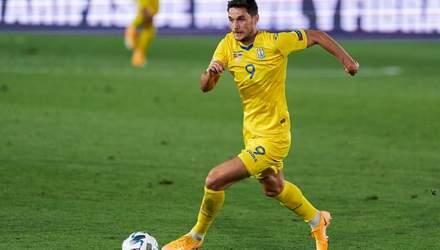 Яремчук – в топе бомбардиров сборной Украины