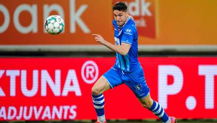 Яремчук не реалізував пенальті – Гент втратив перемогу: відео