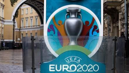 Матчи Украины на Евро-2020 в Бухаресте пройдут со зрителями