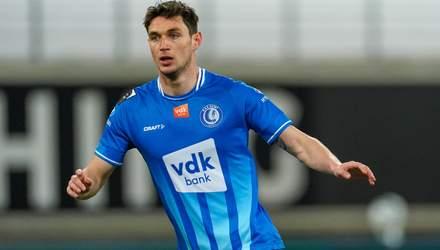 Яремчук хочет покинуть Гент еще до Евро-2020