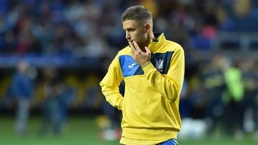 В сборную Украины вызвали Кравца вместо Супряги, у которого коронавирус