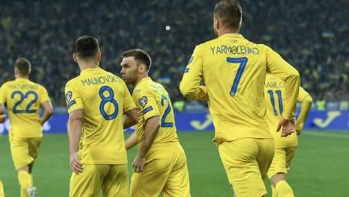 Германия – Украина: онлайн-трансляция матча Лиги наций