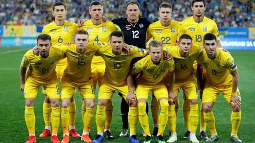 Збірна України прибула у Польщу на товариський матч: фото