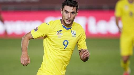 Яремчук – в топ-20 лучших бомбардиров сборной Украины
