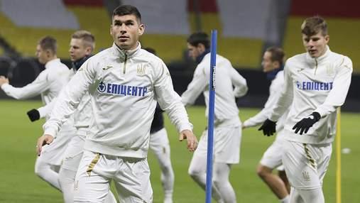 С жестким ограничением: сборной Украины позволили провести тренировку