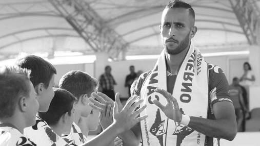 Помер марокканський захисник – він грав з екскапітаном Динамо
