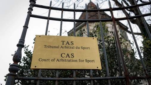 Швейцария – Украина: УАФ направила заявление в Спортивный арбитражный суд