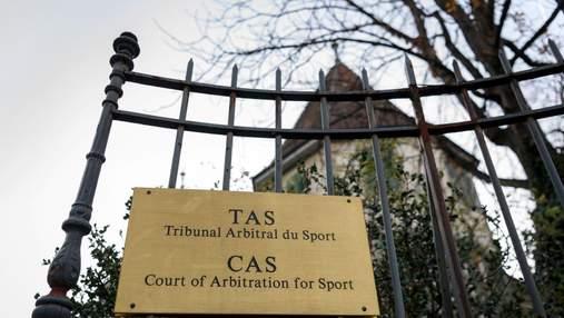Арбітражний суд в Лозанні офіційно зареєстрував апеляцію УАФ проти УЄФА: документ