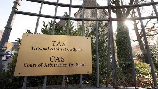 Швейцария – Украина: Спортивный суд принял заявление от УАФ о техническом поражении