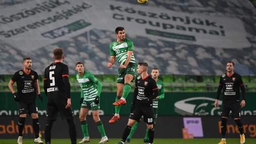 Черговий гол Харатіна допоміг Ференцварошу успішно завершити рік