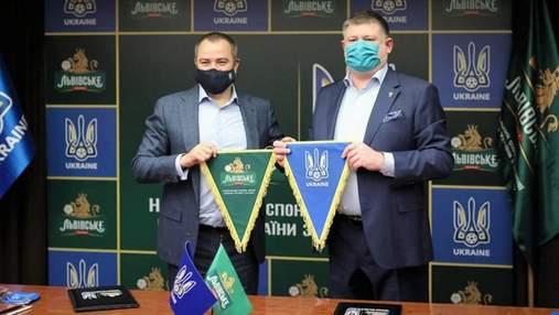 Збірна України отримала нового спонсора