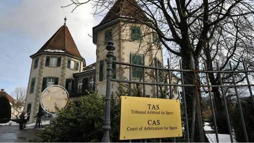 """Швейцарія –Україна: юрист переконаний у перемозі """"жовто-синіх"""" в арбітражному суді"""