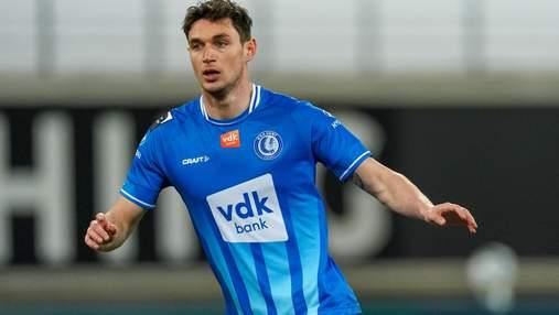 Яремчук хоче покинути Гент ще до Євро-2020