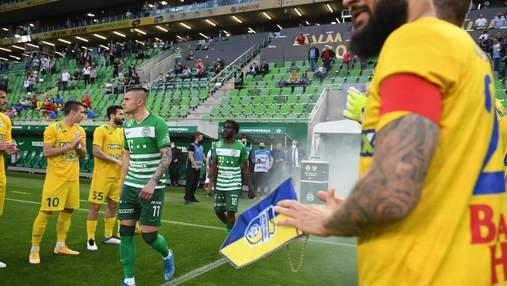 Ференцварош не без проблем переміг середняка ліги – Зубков травмувався у першому таймі