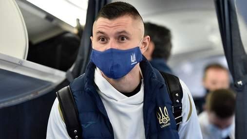 Ребров оцінив травму Зубкова: чи зможе футболіст зіграти на Євро-2020