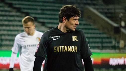 Селезньов не перейде в СК Дніпро-1: чітка заява президента клубу